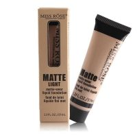 Miss Rose Base Matte