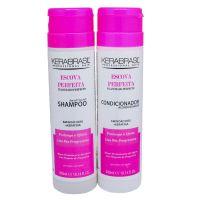 KeraBrasil - Kit Shampoo 300ml + Condicionador 300ml (Escova Perfeita)